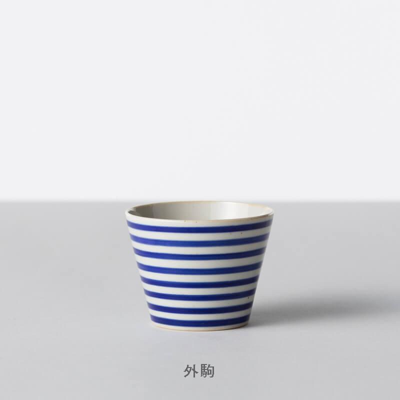 蕎麦猪口大事典 呉須巻 そばちょこ