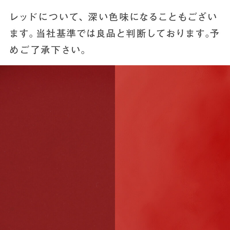 【ストア限定】 SEASON 01 ブロックマグ&プレートミニ ペア ギフトボックスセット