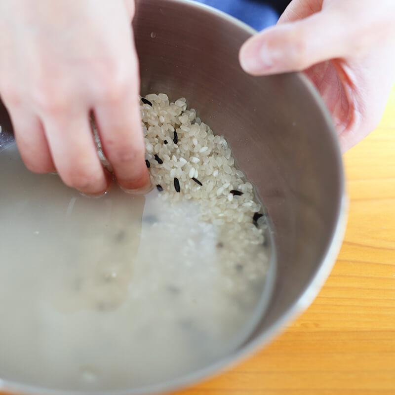 食品 黒米入朝日米 1kg