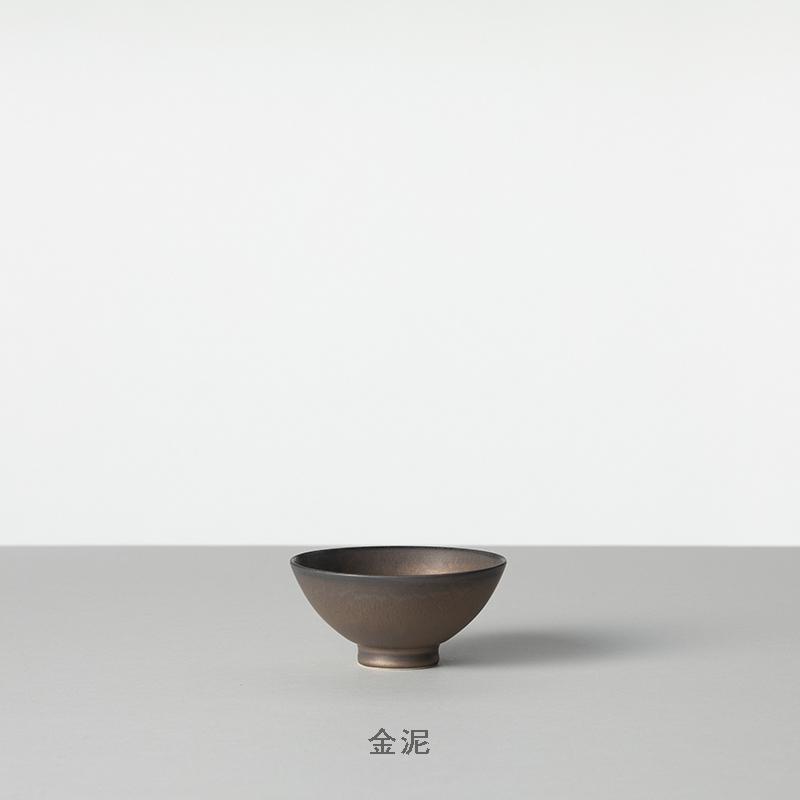 色釉/渋結晶 茶碗 小