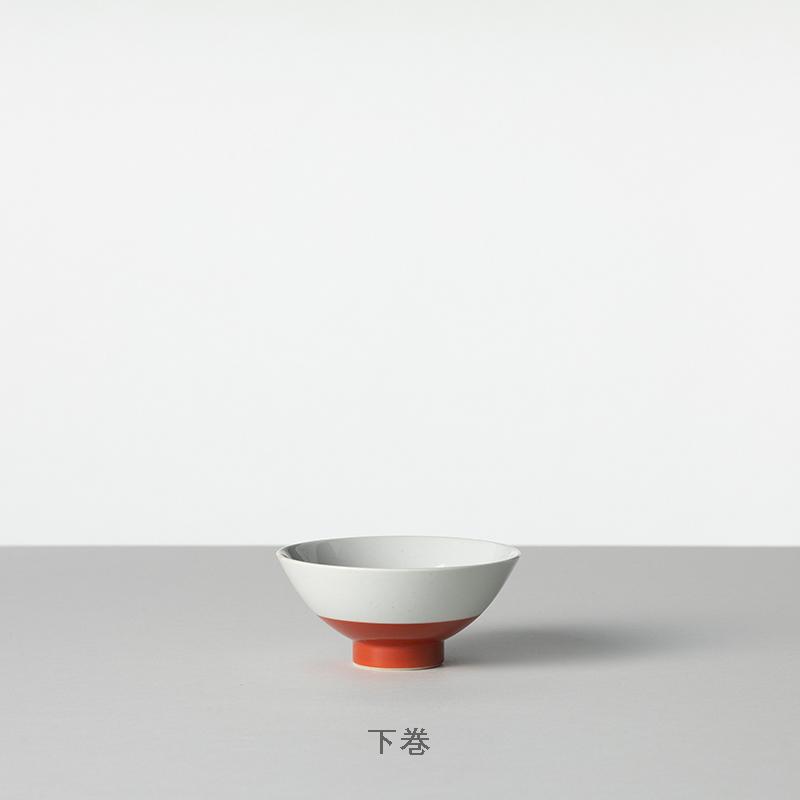 朱巻 茶碗 大