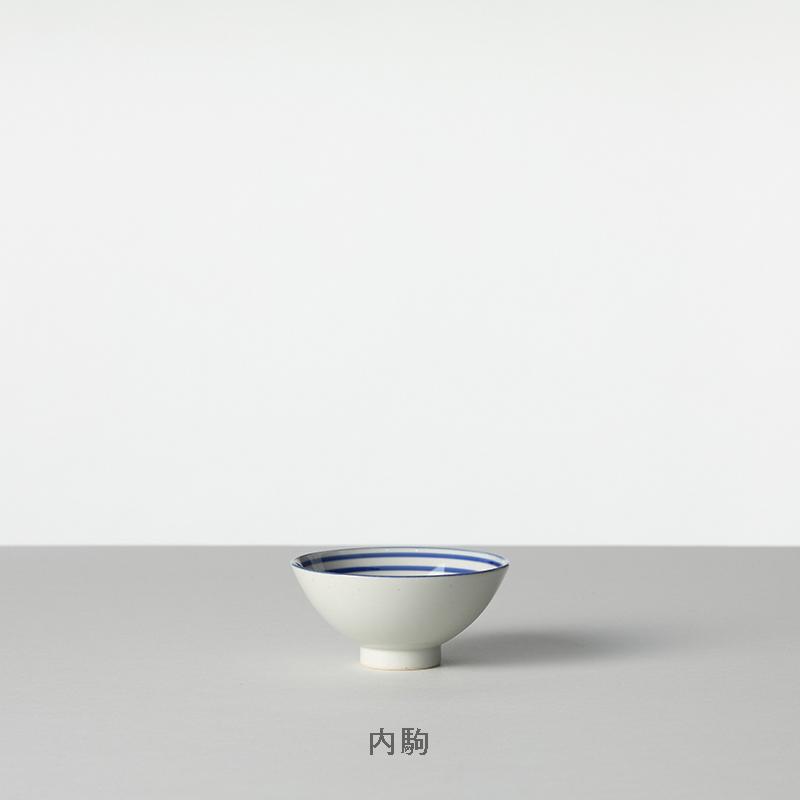 呉須巻 茶碗 小