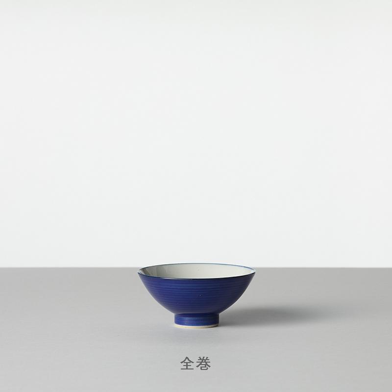 呉須巻 茶碗 大