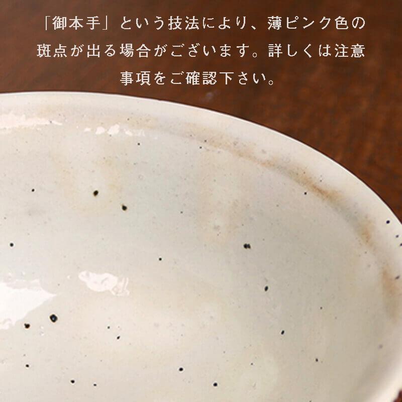サビ十草 丼