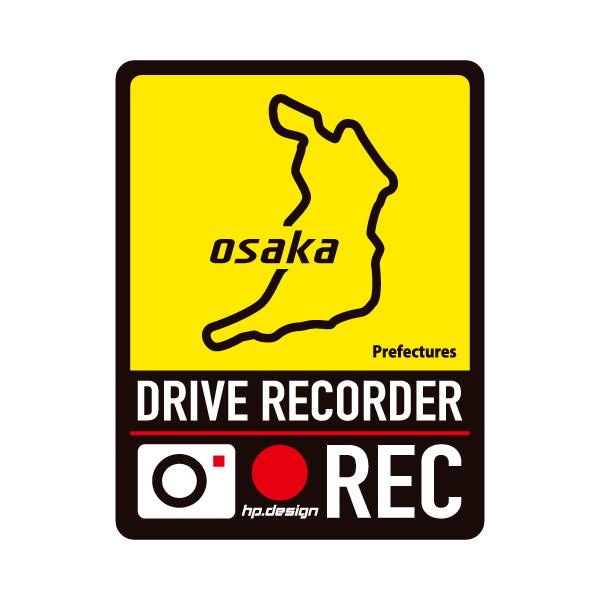 【通販限定】都道府県ドラレコマグネットサイン 14種