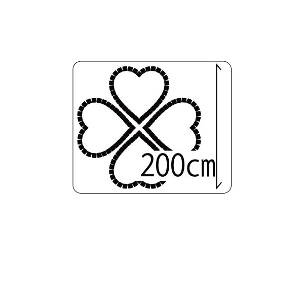 キュアガーデン クローバー(ベージュ) TC2000−マサファルト仕上げ200cmサイズ・3cm高さ(イメージ画はベージュ+青土)