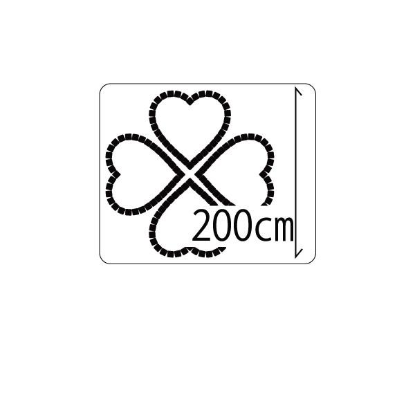 キュアガーデン クローバー TC2000−マサファルト仕上げ200cmサイズ・3cm高さ(イメージ画はレッド+真砂土)