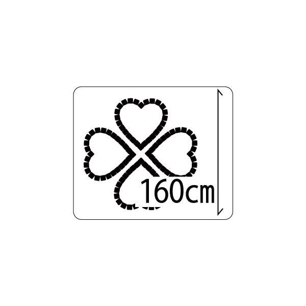 キュアガーデン クローバー(ベージュ) TC1600−マサファルト仕上げ160cmサイズ・3cm高さ(イメージ画はベージュ+赤土)