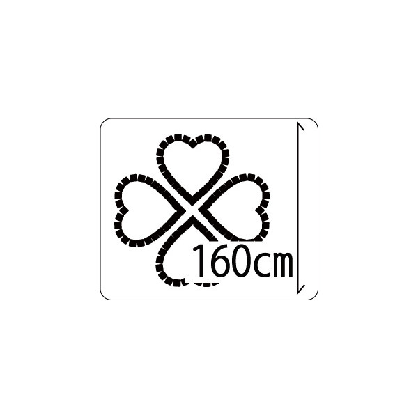キュアガーデン クローバー TC1600−マサファルト仕上げ160cmサイズ・3cm高さ(イメージ画はレッド+白土)
