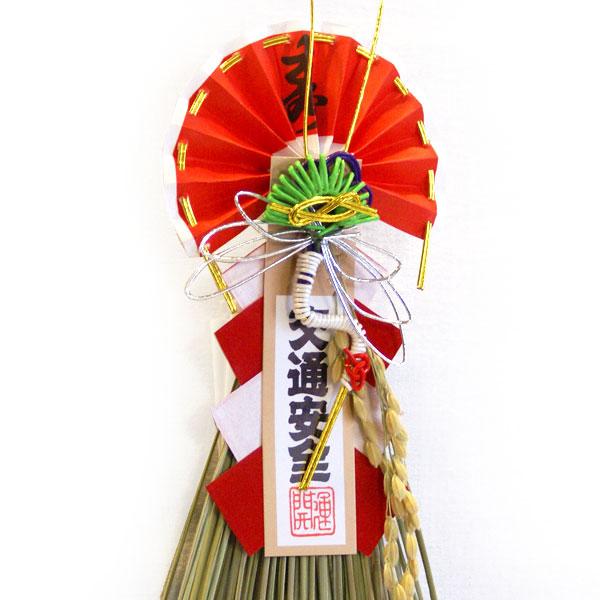 【ミニ水引飾り】 鶴(吸盤付き)