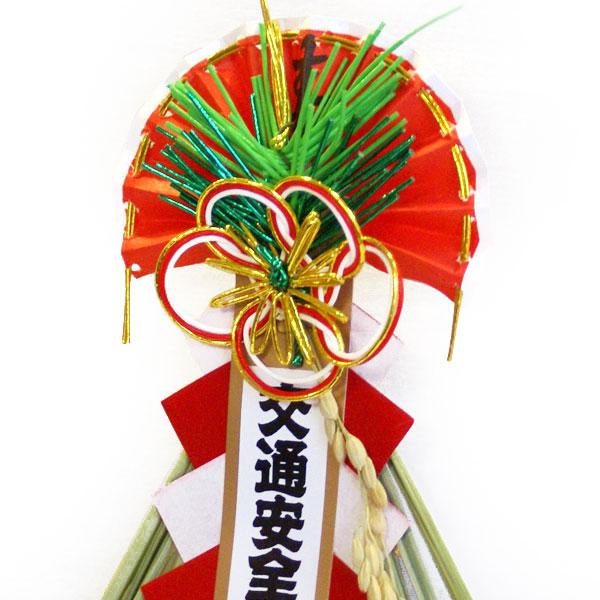 【ミニ水引飾り】 梅(吸盤付き)