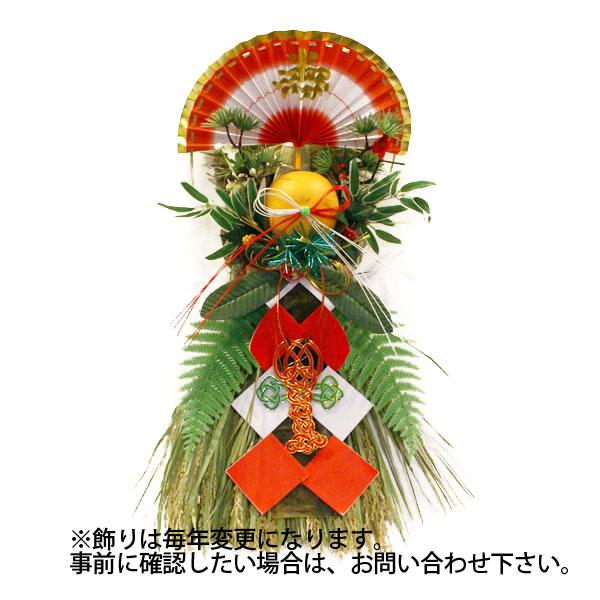 【水引飾り】 みかん付(大)