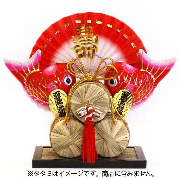 福俵(中)