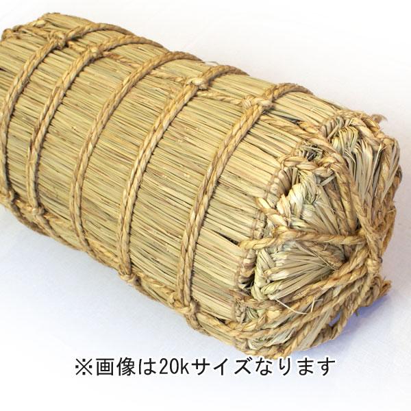 【米俵】60kg用(米入り)