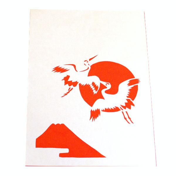 【切り紙】 鶴富士