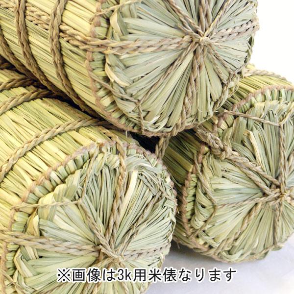 【米俵】1kg用3個セット(ビニール縄)