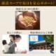 なっとうスープ [洋風ブイヨン] 66g1袋