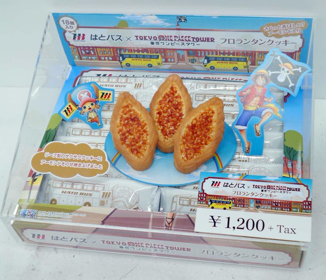 はとバス×東京ワンピースタワー フロランタンクッキー