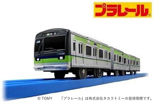 プラレール「都営新宿線10-300形(4次車)」
