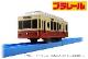 プラレール「東京さくらトラム9000形」