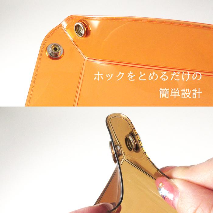 【正方形】クリア マルチケース カラビナ付き 収納 ケース 名入れ ロゴ印刷 洗える 清潔 ポーチ