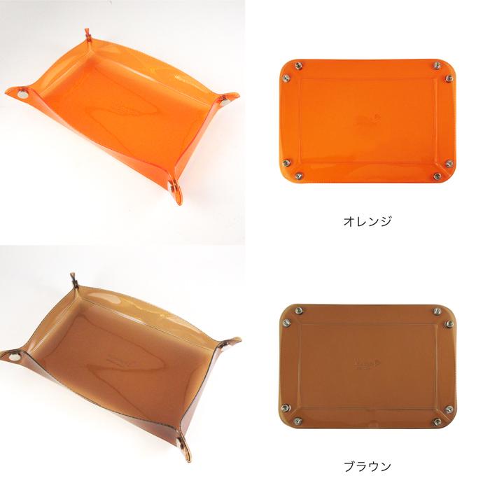 【長方形】クリア マルチケース カラビナ付き 収納 ケース |名入れ ロゴ印刷 洗える 清潔 ポーチ