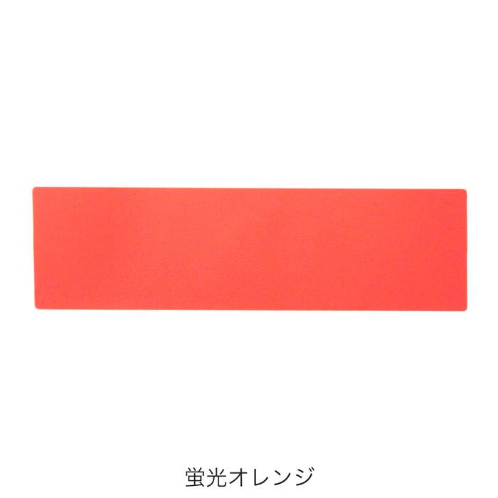 【腕章差し替えシート】 蛍光インクジェット専用紙 10枚入り
