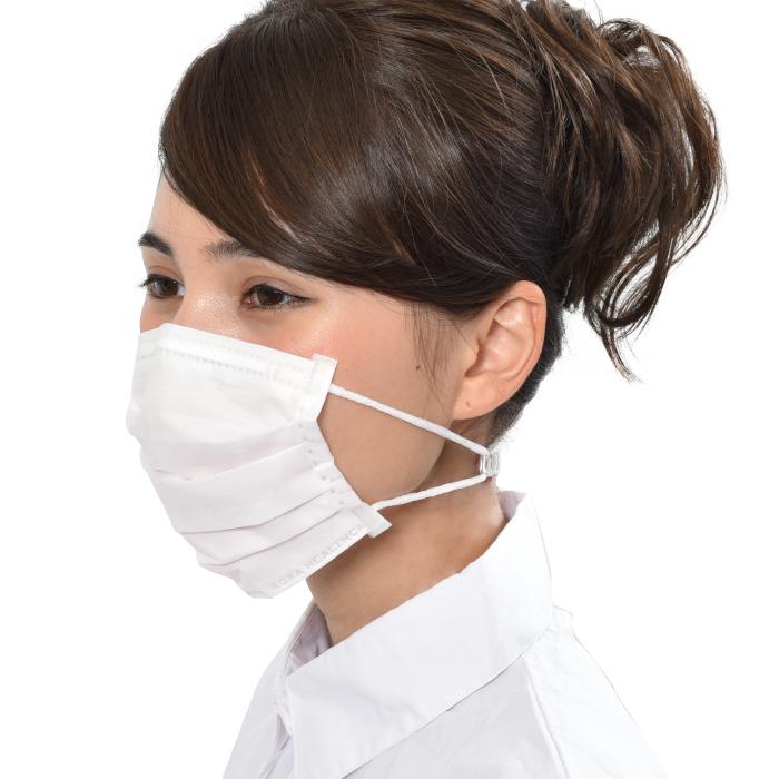 いやあらっくす【フリーサイズ】 マスクの痛みを軽減 マスク紐 マスクひも 痛くない フィッシュクリップタイプ