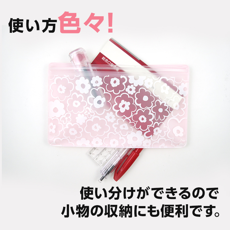 【花柄】抗菌マスクケース Wポケット 花柄 ピンク・ブルー・クリーム