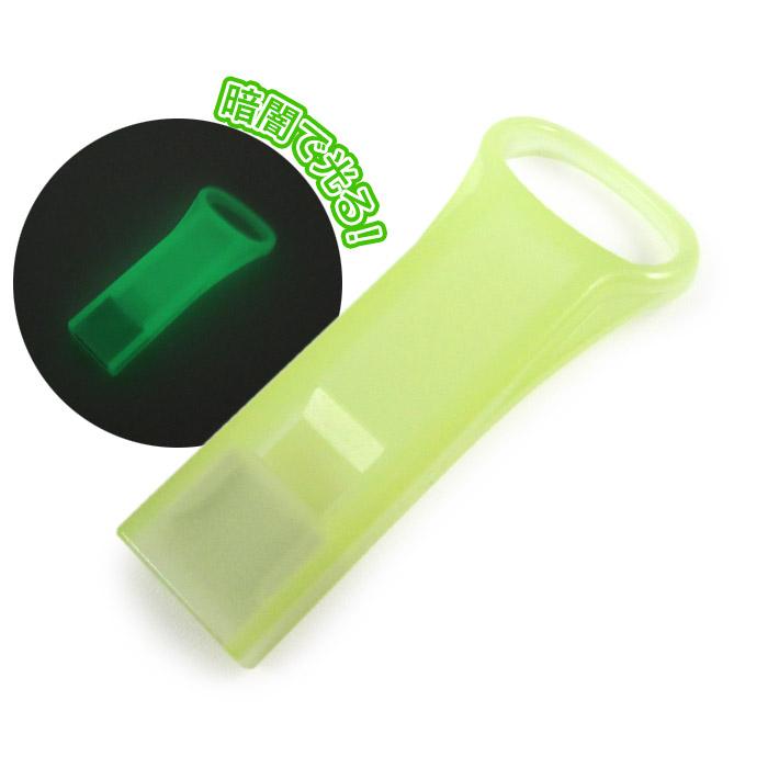 暗闇で光る蓄光!いざという時に 緊急ホイッスル 蛍光グリーン 抗菌キャップ付き