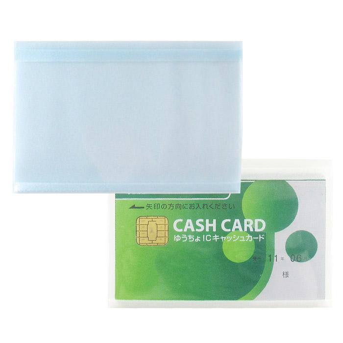 カードケース 発泡ポリエチレンフィルム