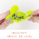 【ホークアイ製】【ミニ/名入れ】おさんぽパトロール リードボーン 両面印刷 グリーン オレンジ イエロー おさんぽパトロール 犬 散歩 反射 防犯 見回り 地域 反射 再帰反射 リード グッズ