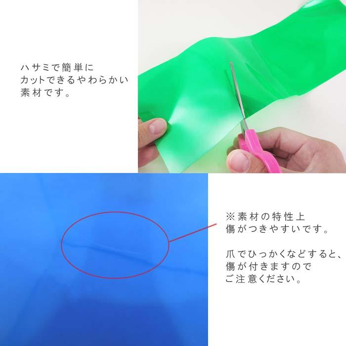 【反射 230×230mm】リフレク ハンドメイド用 0.3mm厚 プリズム ビニールシート 1枚| 正方形 ハンドメイド DIY