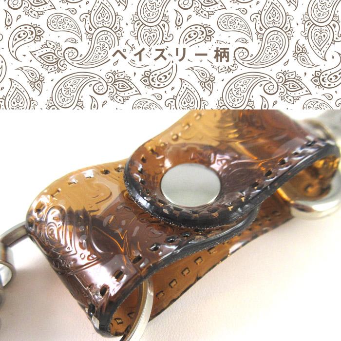 金属カラビナ ビニール3連キーリング エンボス加工