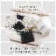 【ブラック/スクエア】プラクロッシェ ハンドメイド用パーツ 5枚入り placrochet DIY 人工皮革 素材 刺繍 フェイクレザー 合皮 黒