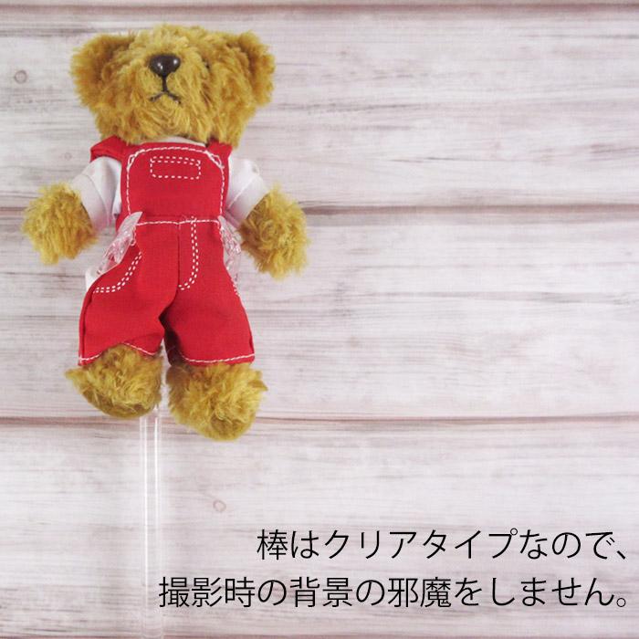 【クリアタイプ】 ぬいぐるみ 自撮り棒 ドールスタンド ぬい フィギュア 自立 透明 パーツ