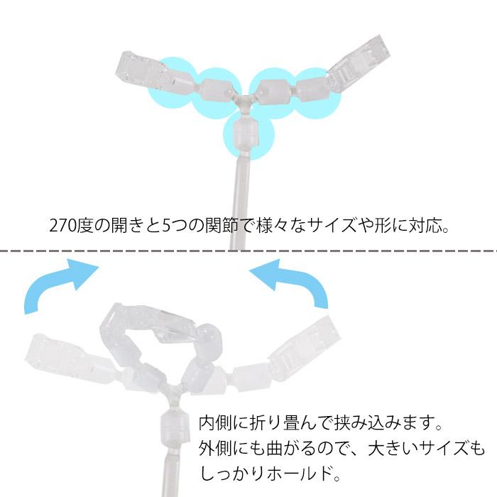 【ワイヤータイプ】 ぬいぐるみ 自撮り棒 ドールスタンド ぬい フィギュア 自立 透明 パーツ