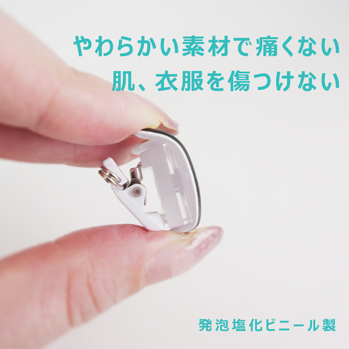 【反射/1個・4個入り】回転するクリップバッジ 安全ピン付き 初心者マーク 若葉マーク