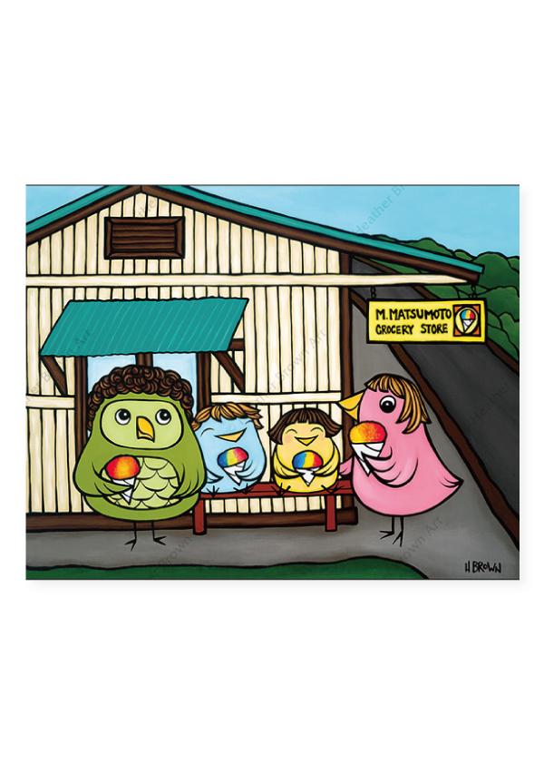 Happiness Is Matsumoto's<br>【オープンエディションマットプリント】