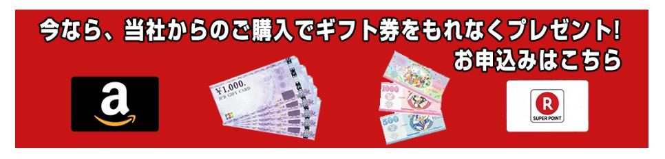 申告奉行クラウド[法人税・地方税編] 評価版