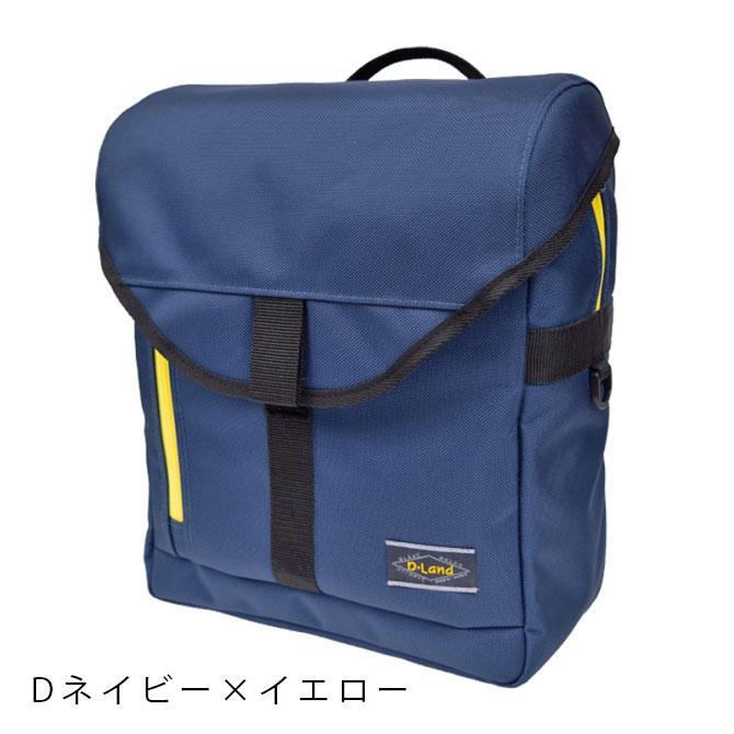DY-01 パカラン