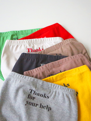 Tous les matins underwear