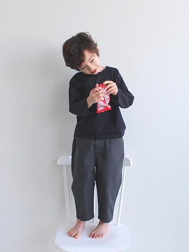 jian pants ivory and charcoal