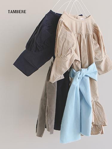 Avant Dress(2color)
