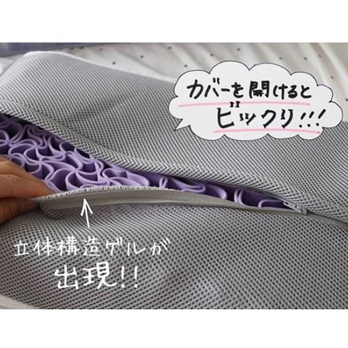 アクアピロー ハネナイト【ノベルティープレゼント中】