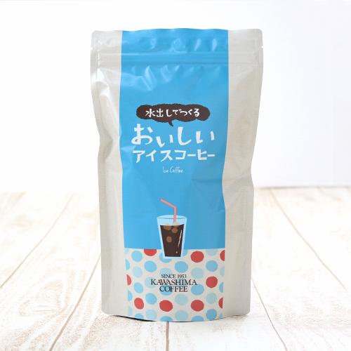 水出しでつくる おいしいアイスコーヒー