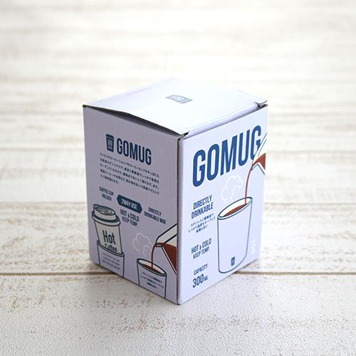 GOMUG Sサイズ ライトブルー 300ml [保温保冷タンブラー]