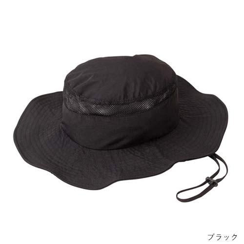 【SUMMER SALE!】プレシャスUV マルチコンフォートハット