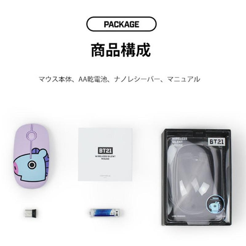 BT21 無線マウス