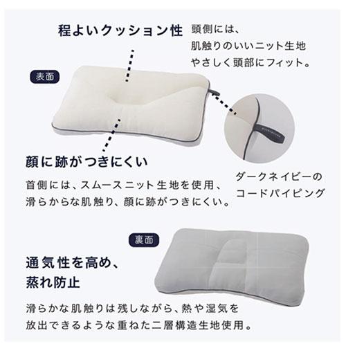 kichintone men (キチントネ メン)枕 NC